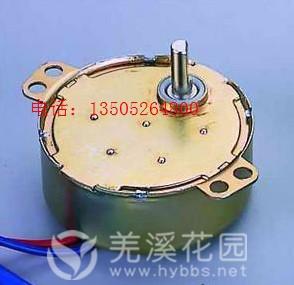 电风扇电机2.jpg