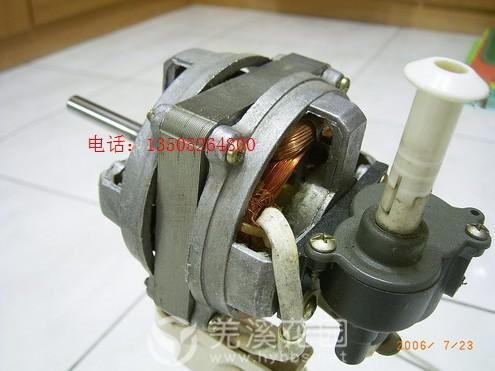 电风扇电机6.jpg