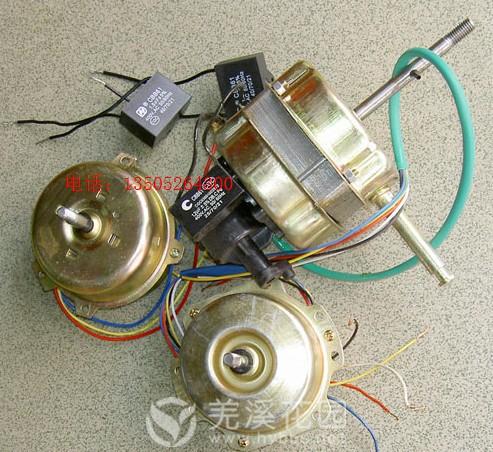 电风扇电机8.jpg