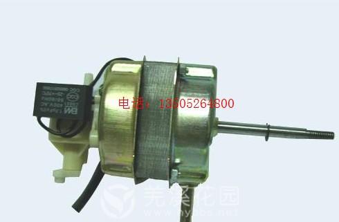 电风扇电机9.jpg