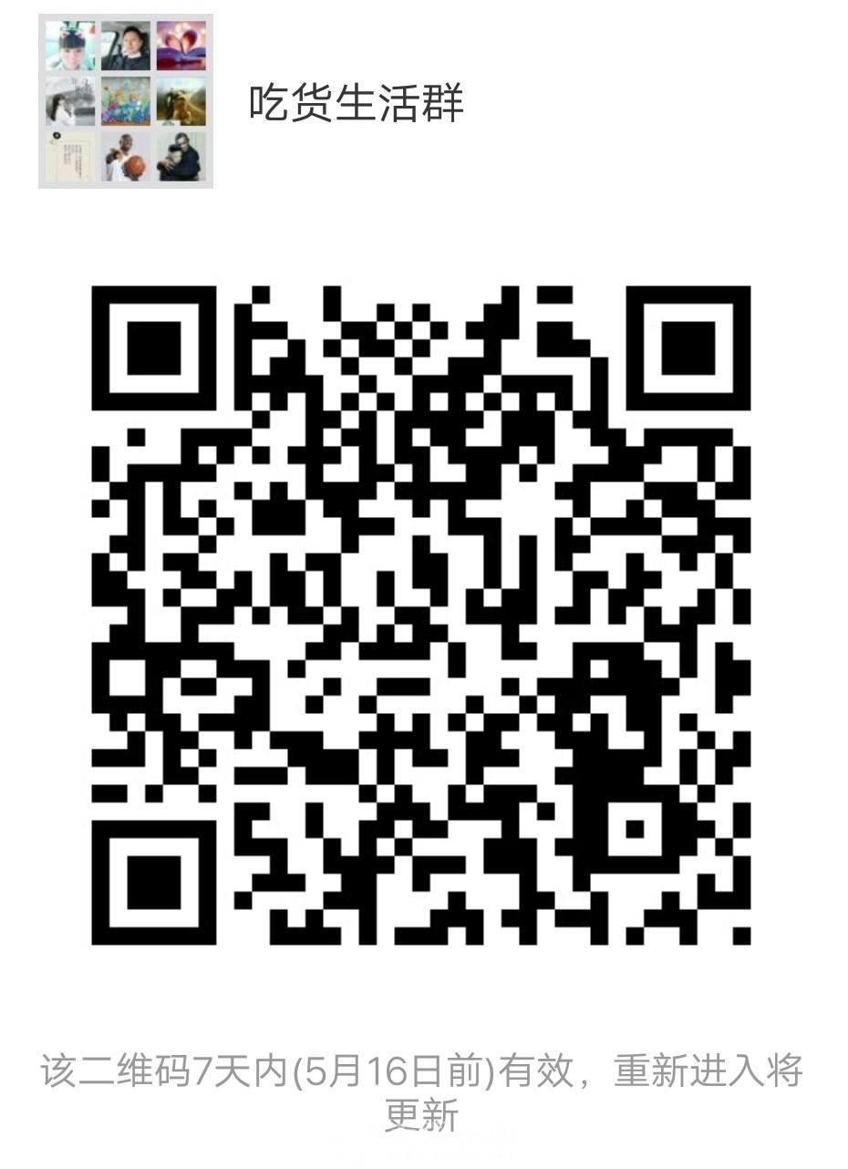 IMG_PITU_20180510_090809.jpg